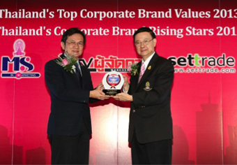 Thailand's Corporate Brand Rising Star 2013